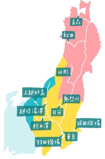 JR东日本