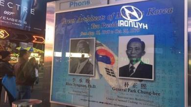 Syngman Rhee, Park Chung-hee advertising