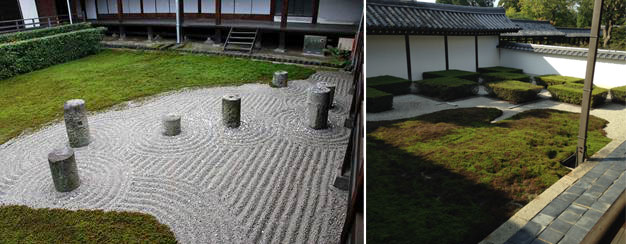 garden pillars. PHOTO: The Eastern Garden Of Tofuku-ji\u0027s Hojo, With Temple\u0027s Foundation Pillars C
