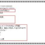 shimauma03