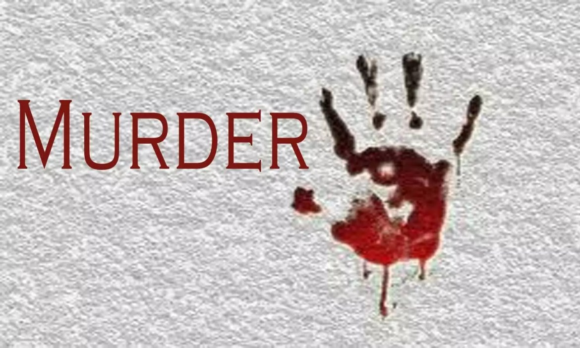 Police Constable murdered in cold blood at her residence