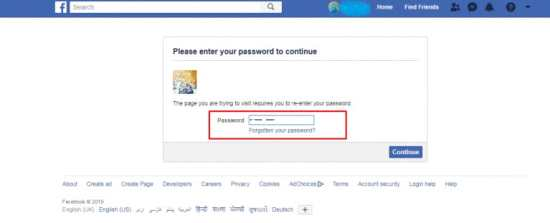 Deactivate Your Facebook Account www.myadvisenow.com