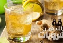 Photo of اكتشف افضل مشروبات حارقة للدهون | مجربة بدون رجيم وسريعة المفعول.!؟