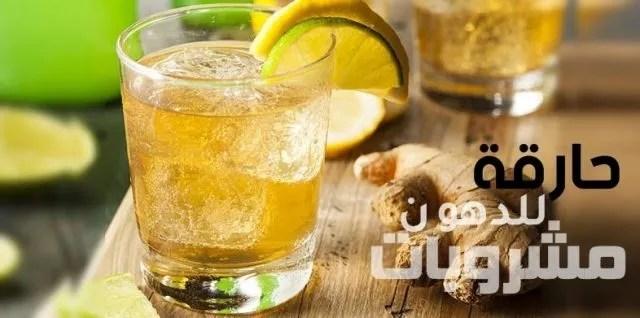 Photo of اكتشف افضل مشروبات حارقة للدهون   مجربة بدون رجيم وسريعة المفعول.!؟