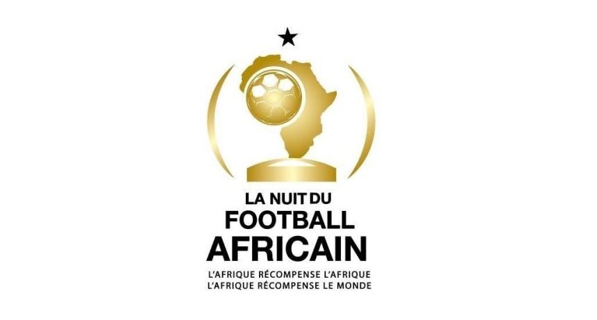 Afrique/ Football: 6ème édition de la Nuit du Football Africain (NFA), d'anciennes stars de foot attendues à Lomé
