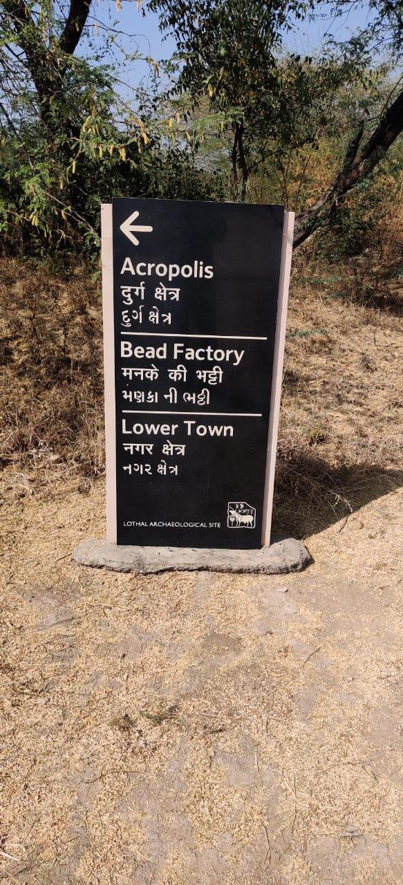 Lothal fort signage