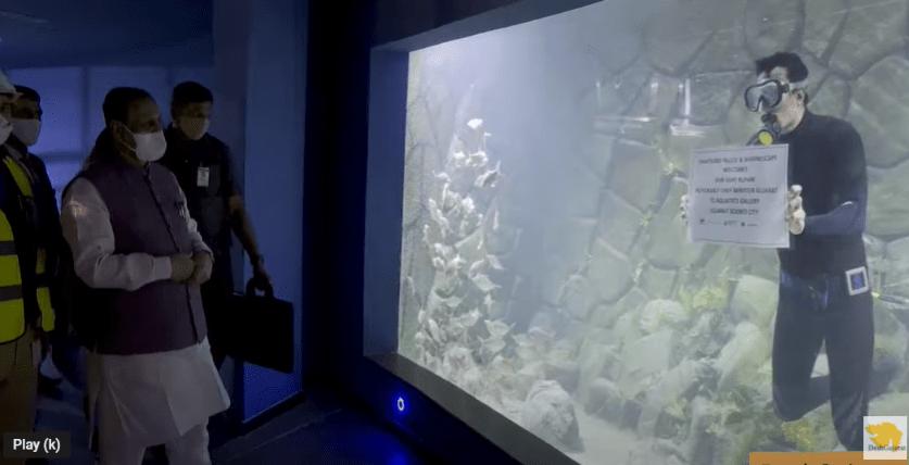 Science City Aquarium