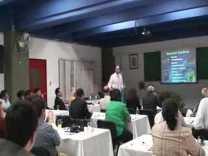 Conferencia: Metodos de Ensenanza @ Universidad Galileo p.4