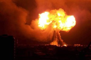 A natural gas station in Accra, the capital of Ghana, exploded on Saturday, killing at least one person, officials said.