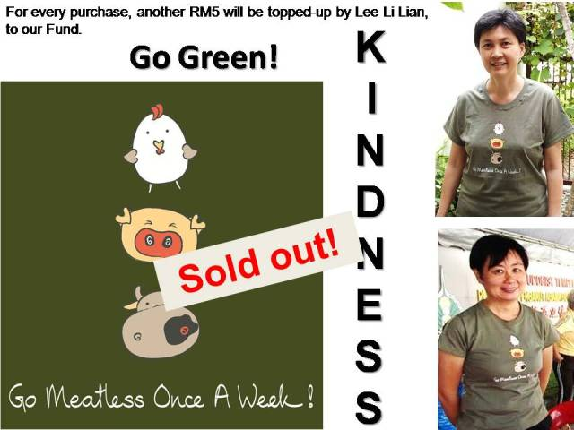 sold out green