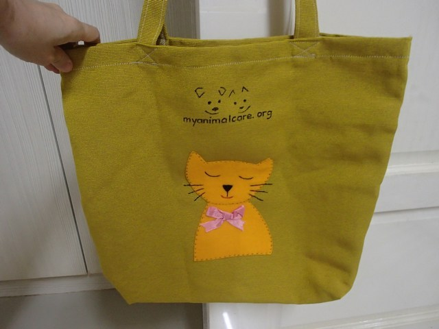 Applique bags and blanket sold! animalcare petfinder.my