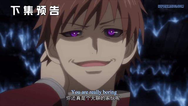 Ling Yu-Spirit Realm (chinese anime) episode 12 (season 2) english sub