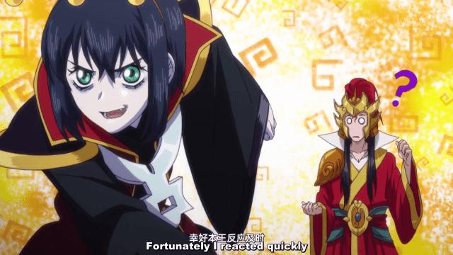 Da Wang Bu Gao Xing-The Furious Yama (chinese anime) episode 09 english sub