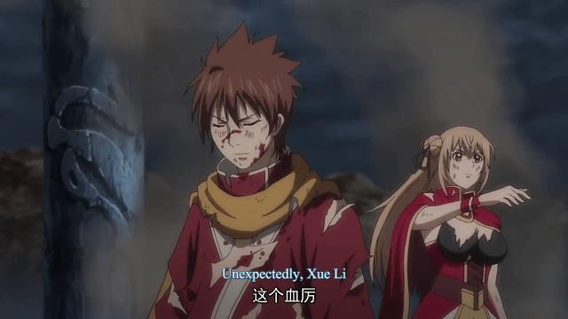 Ling Yu (灵域) ep 20 engsub - Spirit Realm (chinese anime) episode 20 (season 2 episode 10 ) english sub
