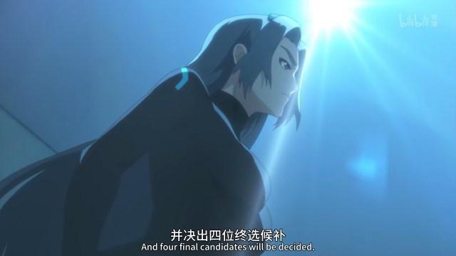 Metaman (chinese anime donghua) episode 01 english sub