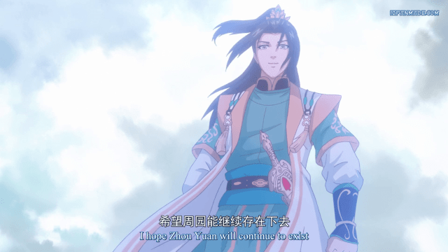 Ze Tian Ji-Way of Choices (Chinese Anime) Season 5 episode 07 english sub