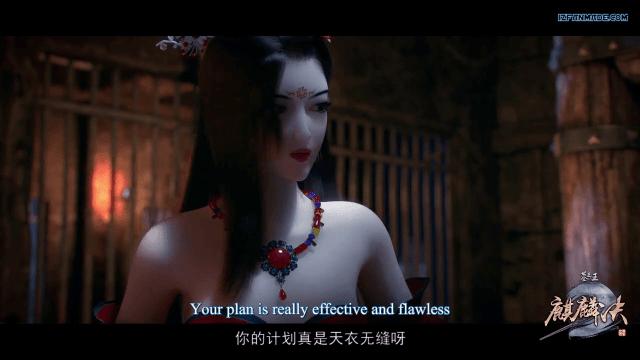 Great King of the Grave Secrets of the Qilin - Mu Wang Zhi Wang Qi Lin Jue - 墓王之王 麒麟决 Season 1 (chinese anime donghua ) episode 11 english sub