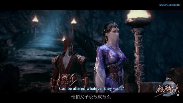 Great King of the Grave Secrets of the Qilin - Mu Wang Zhi Wang Qi Lin Jue - 墓王之王 麒麟决 Season 1 (chinese anime donghua ) episode 13 english sub