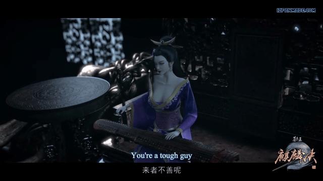 Mu Wang Zhi Wang Qi Lin Jue - Season 1 (chinese anime donghua ) episode 16 english sub