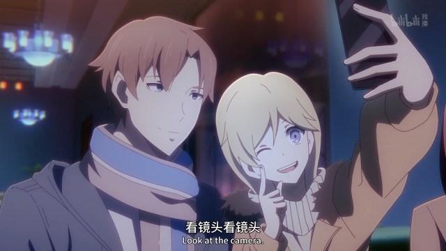 解药 - Jie Yao - Antidote (chinese anime donghua 2020 ) episode 07 english sub