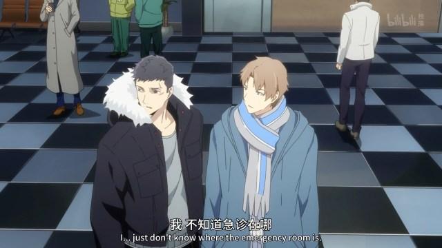 解药 - Jie Yao - Antidote (chinese anime donghua 2020 ) episode 09 english sub