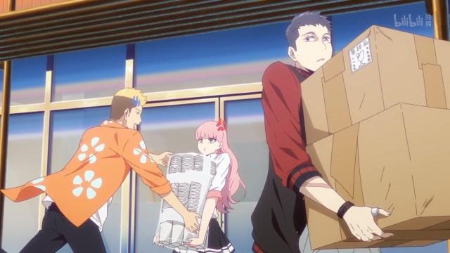 解药 - Jie Yao - Antidote (chinese anime donghua 2020 ) episode 12 english sub (1)