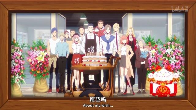 解药 - Jie Yao - Antidote (chinese anime donghua 2020 ) episode 13 english sub