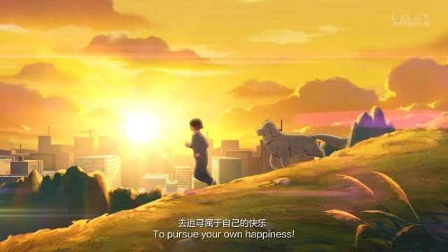 Hanhua Riji - God Troubles Me ( chinese anime donghua ) episode 05 english sub