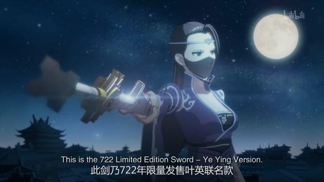 Jian Wang San Xia Gan Yi Dan Shen Jianxin - JX3 Chivalrous Hero Shen Jianxin ( chinese anime donghua ) Season 1 episode 04 english sub