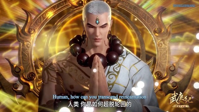 Wu Geng Ji - The Legend and the Hero (chinese anime donghua ) Season 3 Episode 38 english sub
