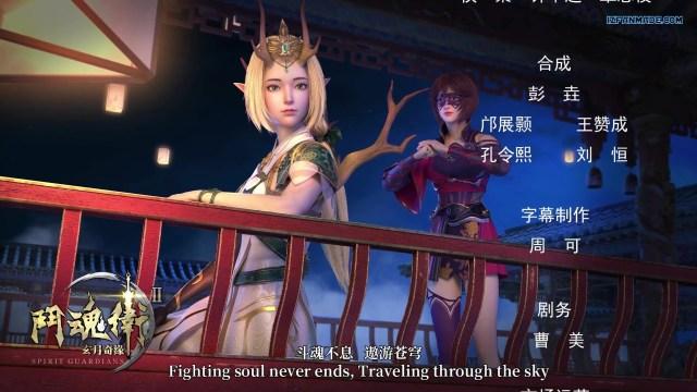 Dou Hun Wei Zhi Xuan Yue Qi Yuan 2, Spirit Guardians 2 chinese anime donghua english sub