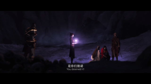 Tian Guan Ci Fu - Heaven Official's Blessing ( chinese anime donghua 2020 ) episode 11 english sub
