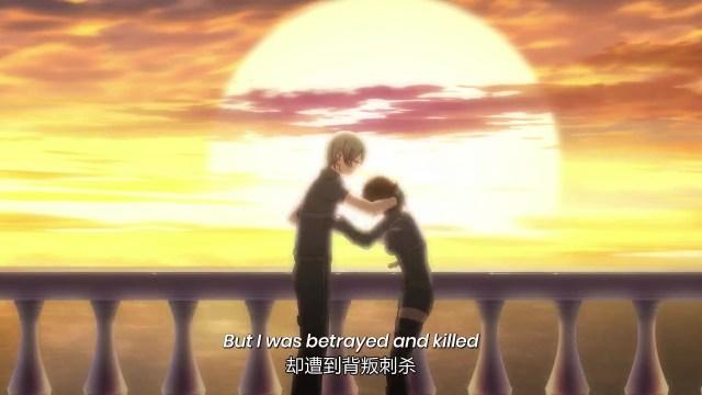 Xie Wang Zhui Qi Zhi Yishi Qingcheng - Be My Wife ( chinese anime | donghua ) Season 2 episode 03 english sub