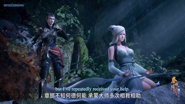Qin Shi Ming Yue Canghai Hengliu - The Legend of Qin ( chinese anime donghua 2020 ) Season 6 episode 23 english sub