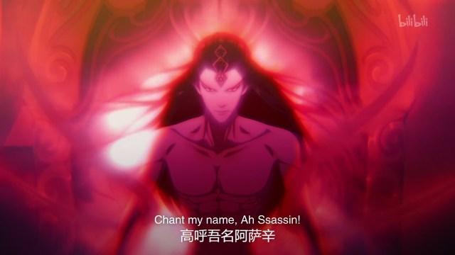 Jian Wang San Xia Gan Yi Dan Shen Jianxin - JX3 Chivalrous Hero Shen Jianxin ( chinese anime donghua ) Season 1 episode 11 english sub