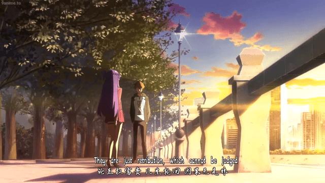 Wo De Ni Tian Shen Qi - My Holy Weapon (chinese anime donghua ) episode 01 english sub