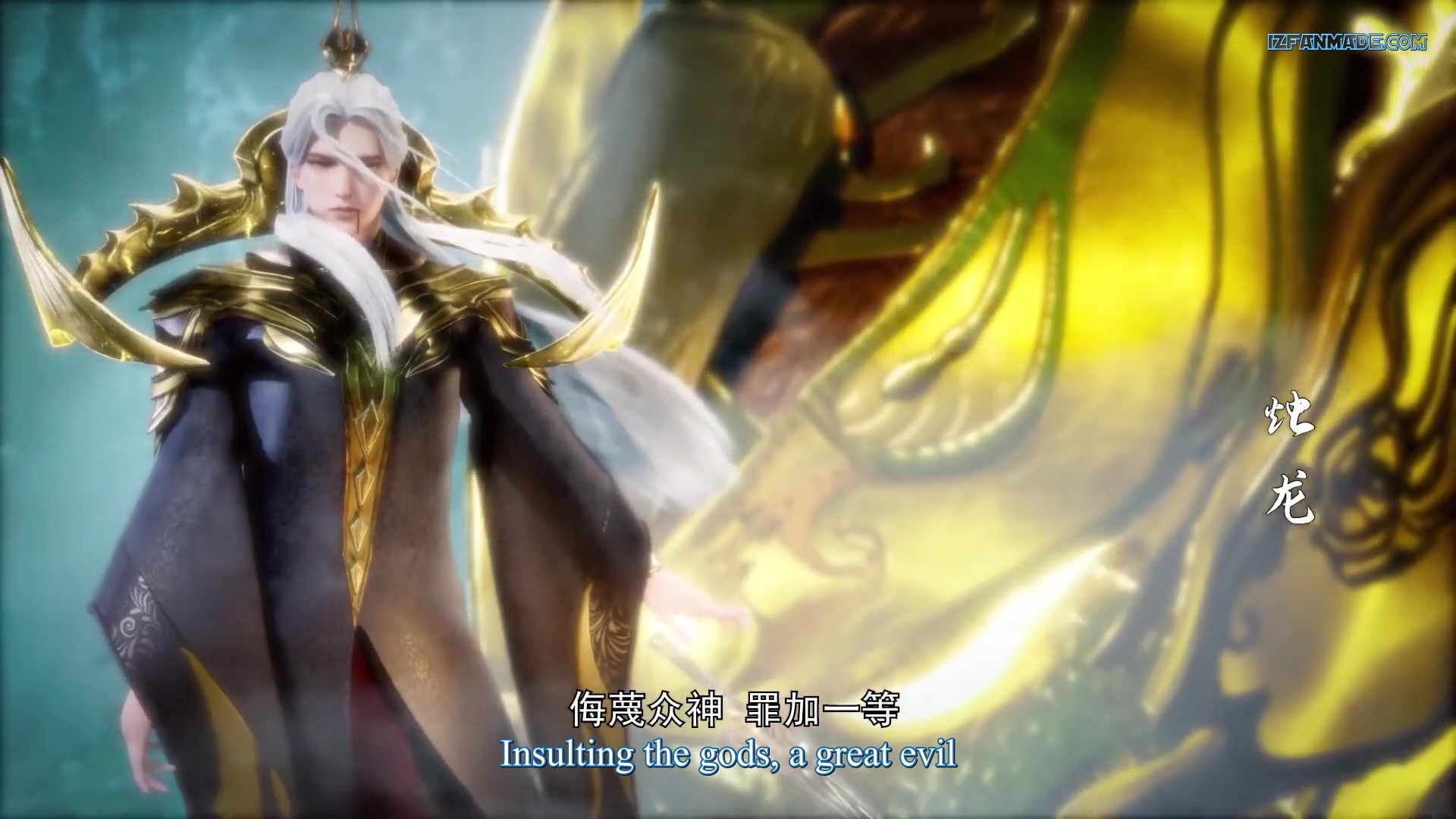 Kuang Shen Mo Zun - Mad Demon Lord ( chinese anime donghua ) episode 01 english sub