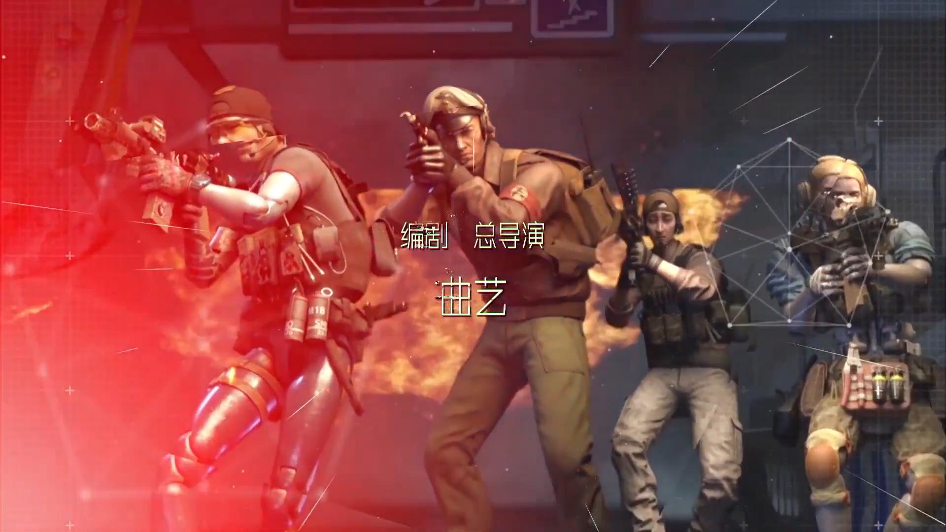 Moshi Juexing Zhi Ruqin - The Invasion of Awakening ( chinese anime donghua ) episode 01 english sub