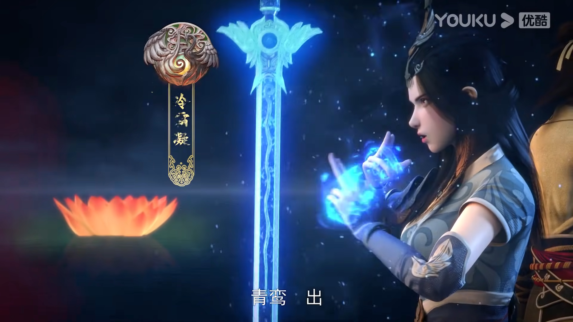 Magical Legend Rise to Immortality ( chinese anime donghua ) 4th season episode 02 english sub