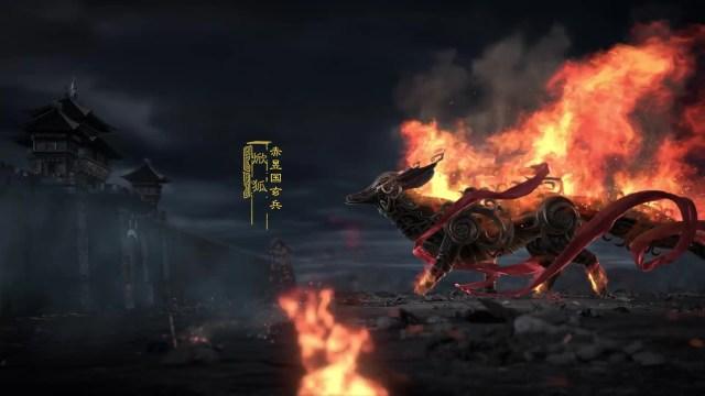 Sou Xuan Lu Zhi Chen Ling Ji - The Gerent Saga episode 01 english sub