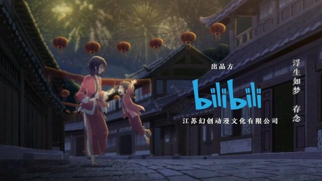 Bai Yao Pu - Manual of Hundred Demons episode 16 english sub
