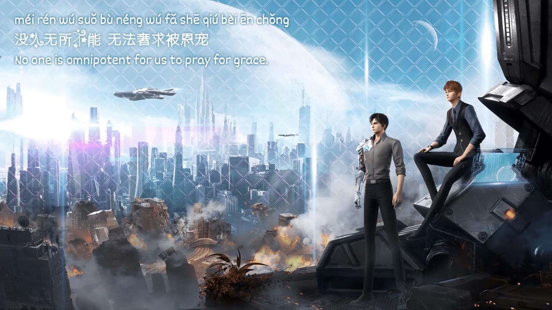 Can Ci Pin Fangzhu Xingkong - The Defective episode 01 english sub