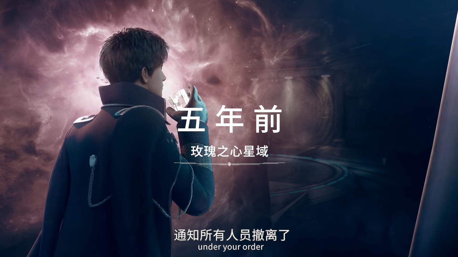 Can Ci Pin Fangzhu Xingkong - The Defective episode 02 english sub