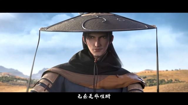 Dinghai Fusheng Lu - Dinghai Fusheng Records episode 04 english sub