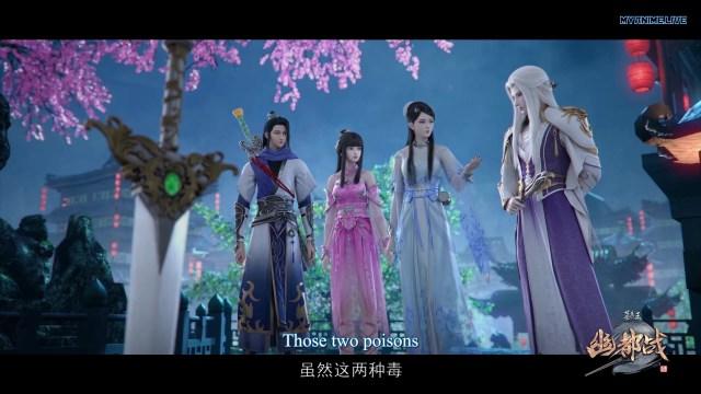 Mu Wang Zhi Wang You Du Zhan - Great King of the Grave Season 4 episode 20 ( episode 81 ) english sub