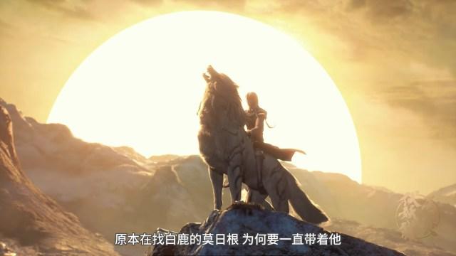 Tian Bao FuYao Lu - Legend of Exorcism episode 24 english sub