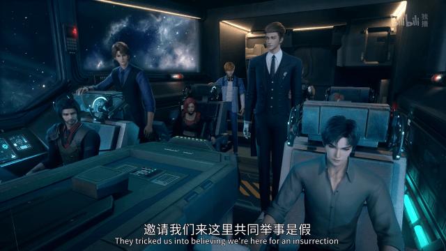 Can Ci Pin Fangzhu Xingkong - The Defective episode 06 english sub