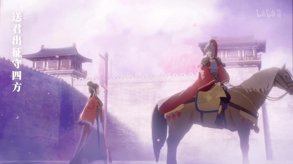 Liang Bu Yi - No Doubt in Us episode 03 english sub