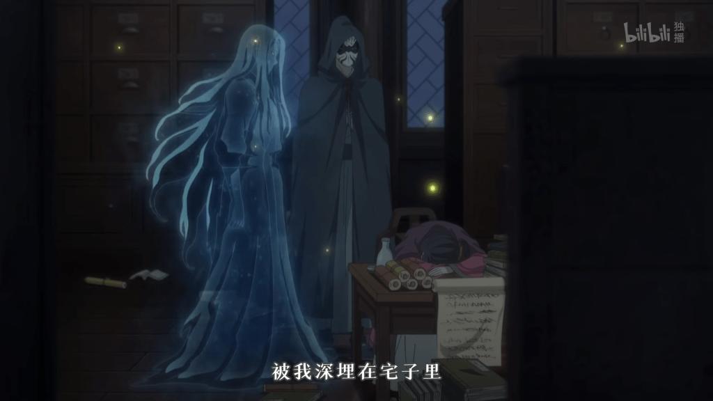 Bai Yao Pu - Manual of Hundred Demons episode 24 english sub