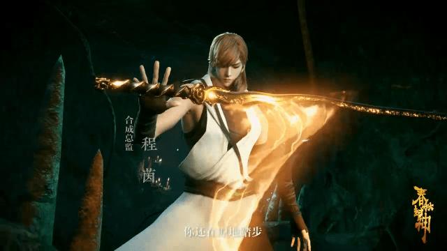 Chun Qiu Feng Shen - Immortals of the Godless episode 05 english sub
